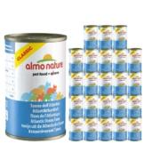 Almo Nature Classic Katzenfutter 24x140g - Atlantikthunfisch