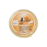 catz finefood Fillets N°409 Pute, Huhn & Kaninchen in Jelly - 85g