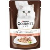 Gourmet A la Carte 24x85g - Lachs an feinem Gartengemüse