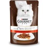 Gourmet A la Carte 24x85g - Rind an erlesenem Sommergemüse
