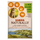 IAMS Naturally Katze Nassfutter Adult Lamm in Sauce - 85g