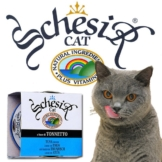 Schesir Pur Katzenfutter 14x85g-Dosen - Reiner Thunfisch