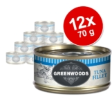 Sparpaket Greenwoods Adult 12 x 70 g - Hühnchenfilet mit Käse