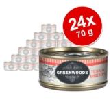 Sparpaket Greenwoods Adult 24 x 70 g - Hühnchenfilet mit Käse