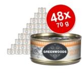 Sparpaket Greenwoods Adult 48 x 70 g - Hühnchenfilet mit Käse